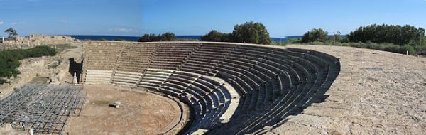 640px-Salamis,_Theater[1]